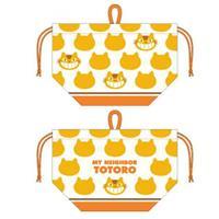 Marushin My Neighbor Totoro Laundry Storage Bag Catbus Silhouette 17 x 26 x 12 cm