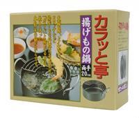 IJzeren Braadpan - Kitchenware - 20.5 x 20.5 x 8cm
