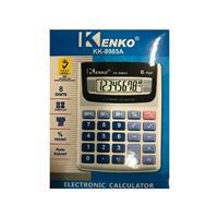 ARO houseware Calculator rekenmachine Kenko 8digit 10x13cm KK8985A inclusief batterij
