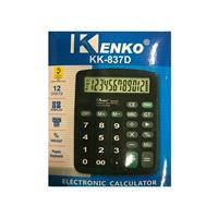 ARO houseware Calculator rekenmachine Kenko 12digit 13x10cm KK837D. werkt op 1xAAA batterij (niet inbegrepen)