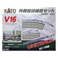 N Kato Unitrack 7078646 Uitbreidingsset