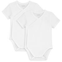 Prénatal Prenatal Basis Overslag Romper 2-Pack