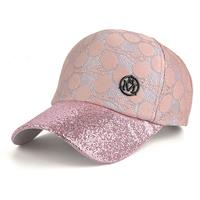 lookinggoodtoday Baseball Cap Knitted Pink