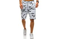Heren short met legerprint - Maat L/XL - Wit