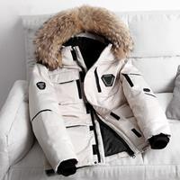 Winter waterdicht donsjack plus fluwelen gewatteerd jack voor heren, met afneembare hoed (kleur: beige maat: M)