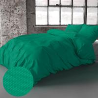 Zensation Phoenix - Ultra Groen 2-persoons (200 x 220 cm + 2 kussenslopen) Dekbedovertrek