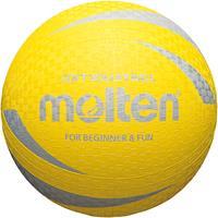 Molten Softbal S2V1250-Y 160gØ210 mm geel