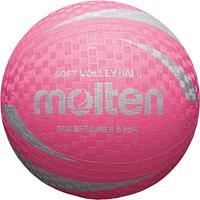 Molten Softbal S2V1250-P 160gØ210 mm roze