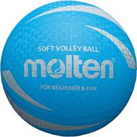 Molten Softball S2V1250-C 160gØ210 mm blauw