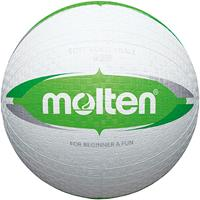 Molten Softbal S2V1550-WG 155gØ200 mm wit/geel