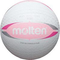 Molten Softbal S2V1550-WP 155gØ200 mm wit/groen