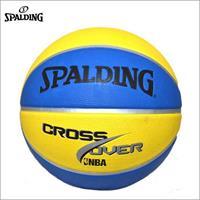 Buva Spalding Basketbal NBA Cross Over