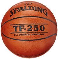 Uhlsport Spalding Basketbal TF250 in/out mt 6/7
