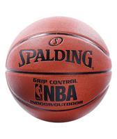 Uhlsport Spalding Basketbal NBA Grip control Indoor/Outdoor