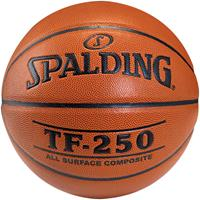 Buva Spalding Basketbal TF250 in/out mt 5