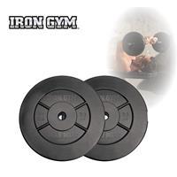 Irongym 20 kg Schijven Set, 2 x 10 kg - 25 mm