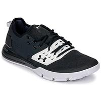 Under Armour Fitness Schoenen UA CHARGED ULTIMATE 3.0