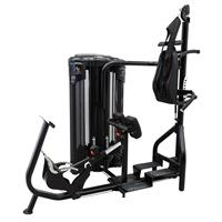 Inspire Fitness DUAL Station Ab and Back Machine