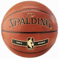 Spalding Basketball NBA Gold maat 5, 6 en 7