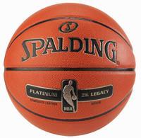 Spalding NBA Platinum ZK Legacy Basketball New