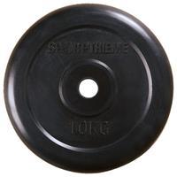 Sport-Thieme Halterschijven met rubber bekleed, 10 kg