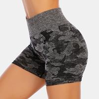 newchic Women Camo High Waist Seamless Biker Shorts Elastic Dry Quickly Sports Panty