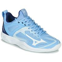 Mizuno Sportschoenen  WAVE GHOST SHADOW