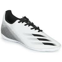 Adidas Voetbalschoenen  X GHOSTED.4 IN