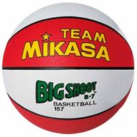 Mikasa Basketbal Big Shoot B3
