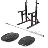 Multi Squat Rack 46 kg Set (50 mm)