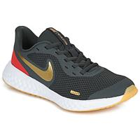 Nike Fitness Schoenen  REVOLUTION 5 GS