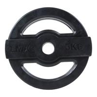 lifemaxx Studio Pump Disc Halterschijf - 30 mm - 5 kg - Zwart