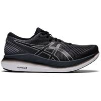 GLIDERIDE 2 Running Shoes - Hardloopschoenen