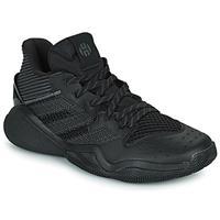 Adidas Basketbalschoenen  HARDEN STEPBACK