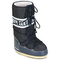 Moonboot Sportschoenen  Nylon E by
