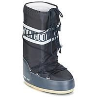 moon boot Sportschoenen  Nylon by