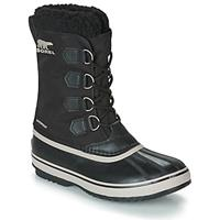 Sorel Sportschoenen 1964 Pac Nylon by