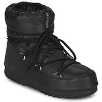 Moon boot Snowboots LOW NYLON WP 2