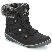 Columbia Snowboots  HEAVENLY SHORTY OMNI-HEAT