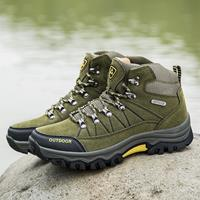 newchic Men Outdoor Slip Resistant Waterproof Hiking Climbing Sneakers