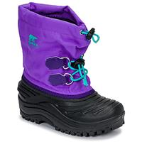 Sorel Snowboots  CHILDRENS SUPER TROOPER