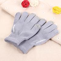 HAWEEL Three Fingers Touch Screen Gloves for Kids(Grey)