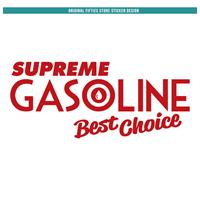 Fiftiesstore Sticker Supreme Gasoline Best Choice: Rood