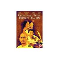 Crouching Tiger, Hidden Dragon DVD