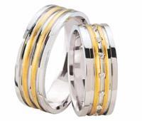 Christian Trouwringen bicolor geel goud