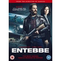 Entebbe  DVD