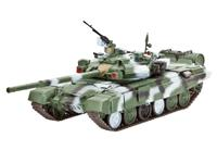 Revell 1/72 Russian Battle Tank T-90A