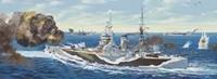 Trumpeter 1/200 HMS Rodney