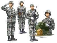 Trumpeter 1/35 PLA Tank Crew