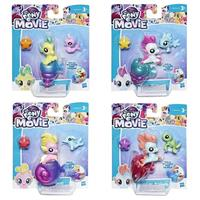 Hasbro My Little Pony Project Twinkle Pony Friends
